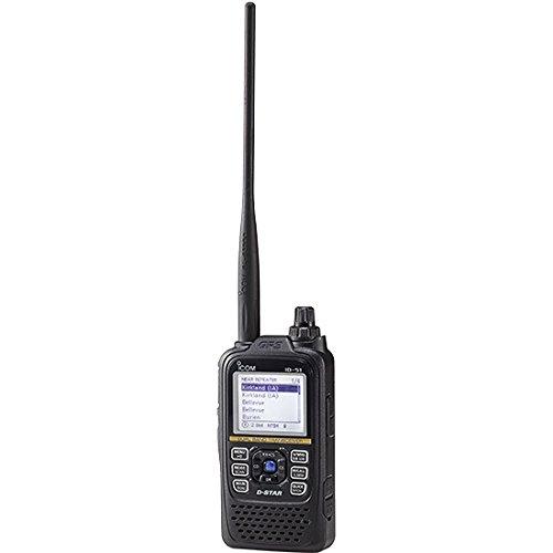 7. Icom ID-51A PLUS 2