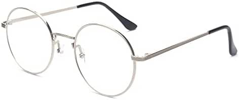 Outray Retro B236 Round Metal Clear Lens Glasses