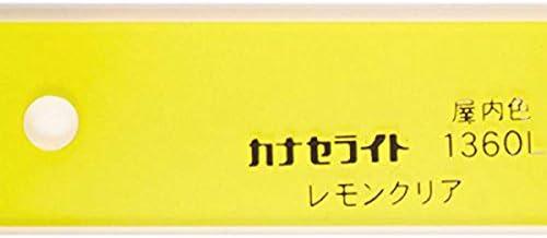 カナセライト 透明カラー アクリル板 650×550×2mm 黄 レモンクリア
