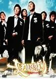 [DVD]まわし蹴り