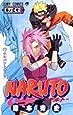 NARUTO -ナルト- 30 (ジャンプ・コミックス)