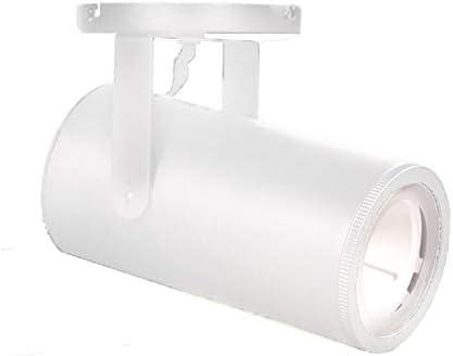WAC Lighting ME-826-WT 826 Monopoint White White