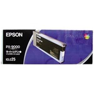 (業務用5セット) EPSON エプソン インクカートリッジ 純正 【ICLC25】 ライトシアン AV デジモノ パソコン 周辺機器 インク インクカートリッジ トナー トナー カートリッジ エプソン(EPSON)用 top1-ds-1743107-ah [簡素パッケージ品] B06XQSJ1S2