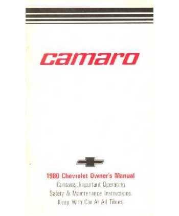 amazon com 1980 chevrolet camaro owners manual user guide rh amazon com camaro owners manual pdf 2010 camaro owner manual pdf