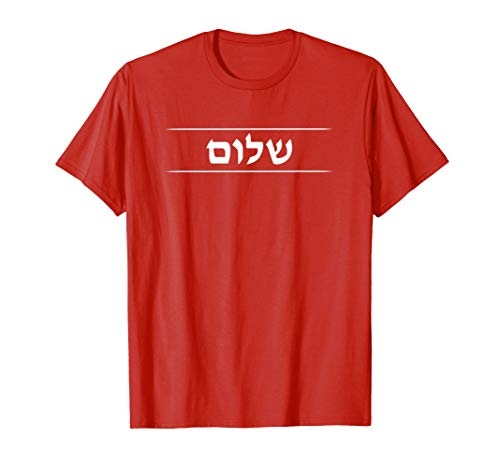 (Shalom T-Shirt Hebrew Word for Peace Hello)