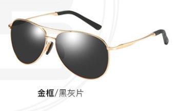 gemajing de tendencias conductor nuevo dorado gafas polarizador marco Gafas sol Golden sol Ash boys coche de té personalidad Frame Black color 2017 hombres ojos KOMNY w7nZ0xfq