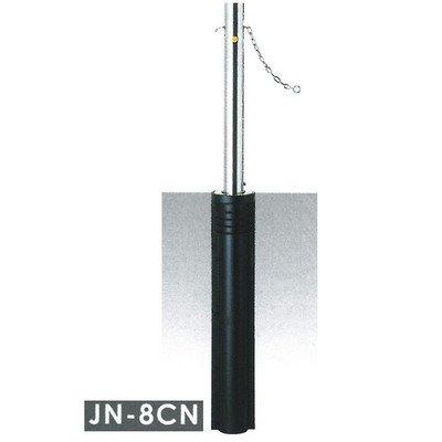 安全サイン8 車止め キャップレス クサリ内蔵型 ステンレス製 上下式 φ76.3×H700mm(上部) JN-8CN   B075SPKD6C