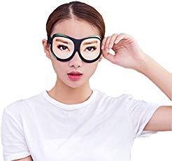 Funny Eyeshade, Sleep Mask For Sleeping - Your Best Travel Sleeping Helper ,Eyeshade for Men Women Kids ()