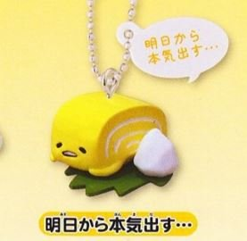 Gudetama Mascot 2 [5. Issue Seriously From Tomorrow](single) New From Japan F/s (Tv Characters Fancy Dress Ideas)