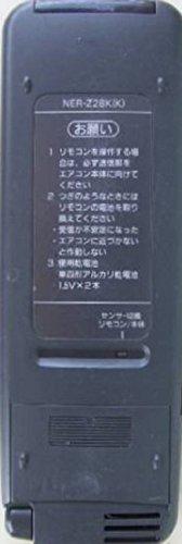 エアコンリモコン NER-Z28K(K)