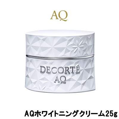 コーセー コスメデコルテ AQ ホワイトニング クリーム 25g B07PGYXBLM