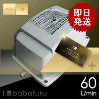 日東工器(クボタ)LA-60E   B00AHTY79E