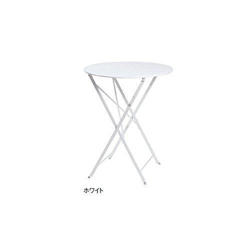 ユニソン ビストロ ビストロテーブル600 『ガーデンテーブル』 ホワイト B00AE25E28
