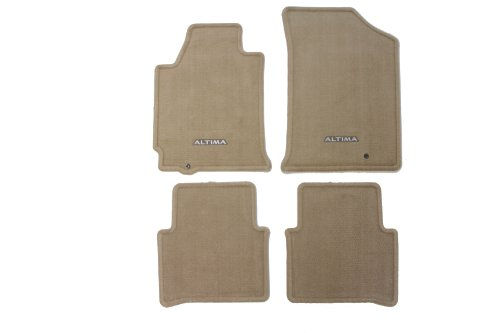 Nissan Genuine Accessories 999E2-UW000BE Beige Carpeted Floor Mat - 4 (Carpeted 4 Piece Mat)