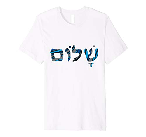 (Shalom in Hebrew Letters Peace Jewish Word)