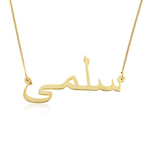 Necklace Gold 14k Name Any (Gold Arabic Name Necklace Personalized Name Necklace - Custom Made with Any Name (22))