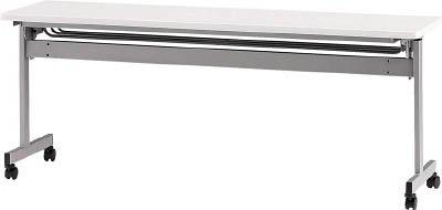 TOKIO 天板跳上式スタックテーブル(パネルなし)【HSN1845NG】 (販売単位:1台) B01BKGBIBW