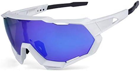 偏光スポーツサングラス サイクリング 釣り ランニング 運転 ゴルフ 野球 野外活動 男性 サイクリングメガネ UV400保護
