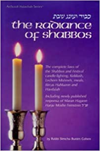 Book The Radiance of Shabbos, The Complete Laws of the Shabbos and Festival Candle Lighting, Kiddush, Lechem Mishneh, Meals, Bircas Hamazon, and Havdalah ... Mesorah Series) (English and Hebrew Edition)
