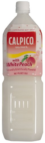 japanese soda lychee - 4