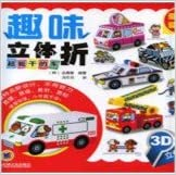 Fun-dimensional super-talented car off (Chinese Edition)
