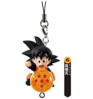Dragon Ball Kai Figure Swing Keychain~UDM The Burst 13~S.s ...