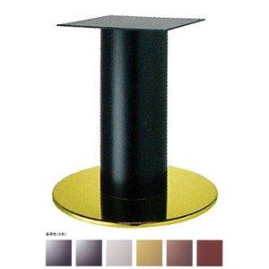 e-kanamono テーブル脚 ソフトS7520 ベース520φ パイプ210φ 受座350x350 ゴールド/塗装パイプ AJ付 高さ700mmまで こげ茶(日塗工09-30D近似) B012CF5SXOこげ茶(日塗工09-30D近似)