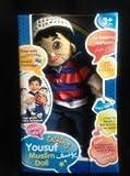 Yousuf - Talking Muslim Doll - Desi Doll - Islamic Toy Arabic Toy by S&S DesignsÃ'Â