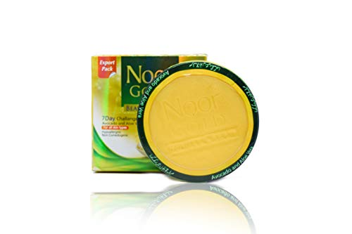 Noor Herbal Gold Beauty Cream Avocado and Aloe Vera 7 Day Challenge (Best Face Whitening Cream In Pakistan)