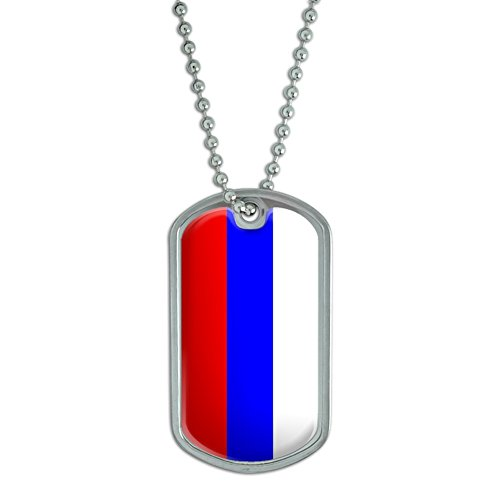 Russian Federation Flag - Military Dog Tag Luggage Keychain ()