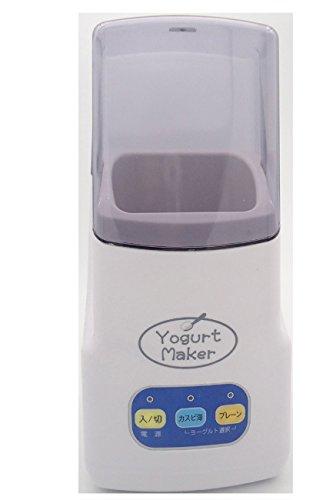 Yogurt Machine Automatic Yoghurt Maker Constant Temperature Adjustment Time Premium Digital Yogurt Maker PP Yogurt Natto Rice Wine Machine Save Power 22W 220V/110V (Edition : - Charcoal Natto