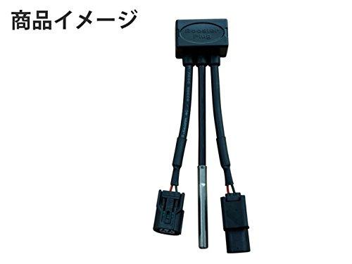 BoosterPlug (ブースタープラグ) Yamaha MT-09 Tracer (2017-) YAMAHA-B312 B07PV2H6PF