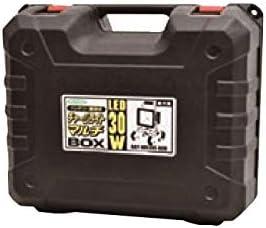 日動 着脱式LEDチャージライトマルチ 30W 専用ハードケース入 取寄品 BAT-HRE30SN-BOX