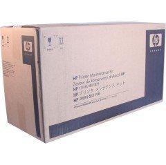 HP Laserjet M5025, M5035 Maintenance Kit (110V) (Includes Separation Pad, Pickup Rollers, Pickup and Feed Rollers, Transfer Roller, Fuser, Gloves, Hook Tool, Instruction Guide)