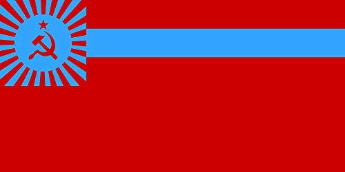 - DIPLOMAT-FLAGS File of Georgian Soviet Socialist Republic Flag   landscape flag   0.06m²   0.65sqft   17x34cm   7x14inch Car Flag Poles