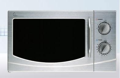 Daewoo KOG-3C47 - Microondas: Amazon.es: Hogar