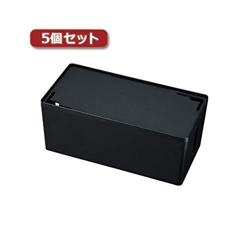 5個セット サンワサプライ ケーブル&タップ収納ボックス CB-BOXP2BKN2X5 AV デジモノ パソコン 周辺機器 その他のパソコン 周辺機器 14067381 [並行輸入品] B07NZCPBKK