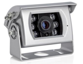 UPC 044476090967, Audiovox CAMTRK Heavy Duty Commercial-Grade Camera Kit for Trailers/Buses
