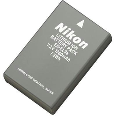 Nikon Headset - 2