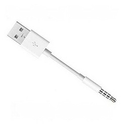 (ANKRY 10.5cm USB Charger and SYNC Data Cable for Apple iPod Shuffle 3rd / 4th / 5th Generation)