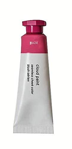 Glossier Cloud Paint A New Way to Blush 0.33 fl oz / 10 ml (Haze)