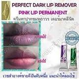 Lip dark spot remover lip perfect lightening Black mouth cream, By Derma Clinic 3 gram.(green tube 1pcs.)