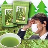 お茶農家木村園 粉末べにふうき緑茶 40g2本セット