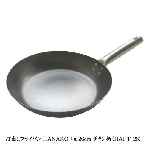 山田工業所 HANAKO+aフライパン26cm チタン柄 HAFT-26   B07CZWD23T