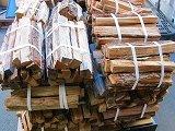 【期間限定送料無料】 薪 杉まき 100kg 5kgx20 杉まき 100kg 薪 B00DPEPVHU, Noone:34f997d3 --- newfinres.com