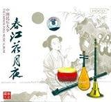 THE CHINESE FOLK MUSIC ALBUM %281 instru