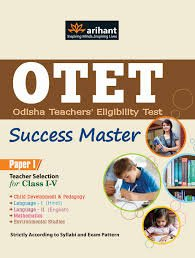 buy otet success master paper i for class i v book online at low rh amazon in