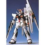 Gundam RX-93 V-Gundam Fin-Fannel Equipment Type