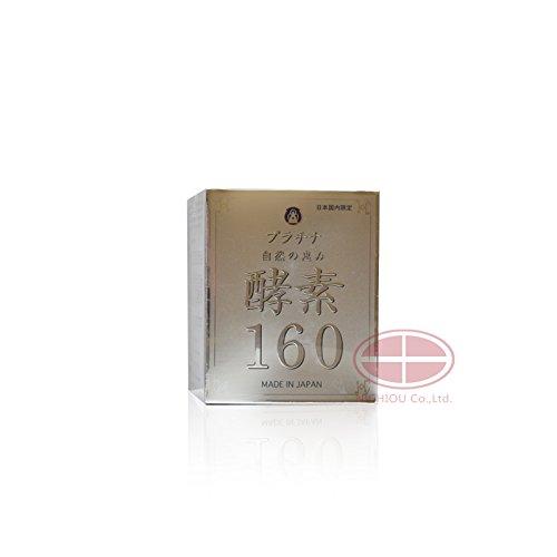 薬師堂製薬 プラチナ自然の恵み 酵素160 200g (3) B07CGKX1RW 3