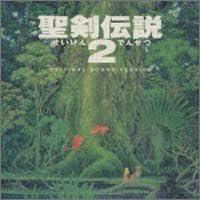 Amazon | 聖剣伝説2 オリジナル・サウンド・ヴァージョン | ゲーム ...